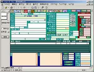 ファイルメーカー - FileMaker Inc. - JapaneseClass.jp